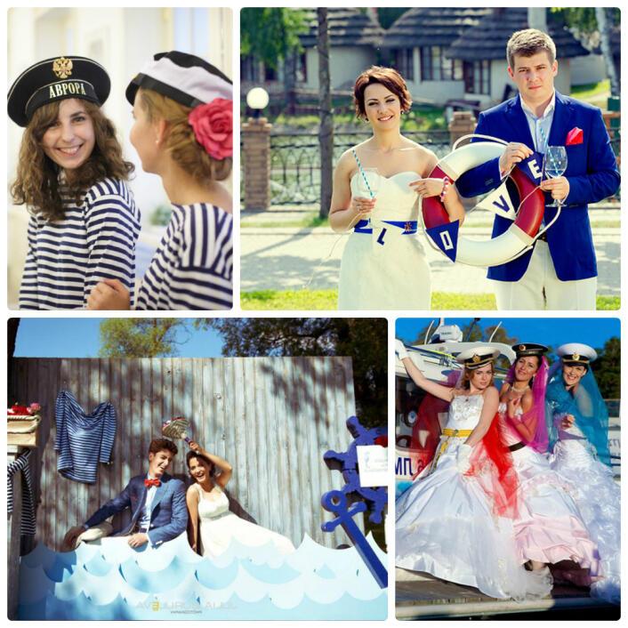 Поздравление с днем свадьбы в морском стиле