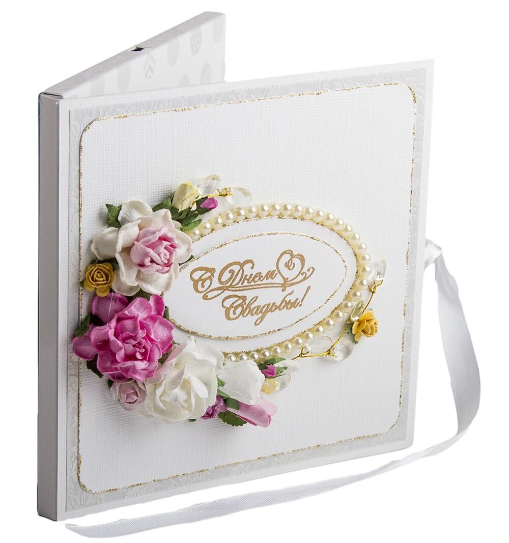 Открытка своими, эксклюзивные открытки с днем свадьбы