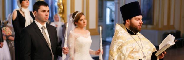 заявление на венчание образец - фото 7