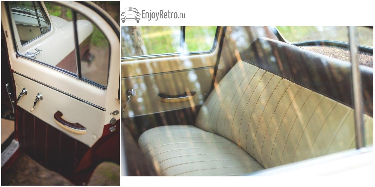 авто на свадьбу,  свадебное авто в СПб, газ 21, ретро авто на свадьбу