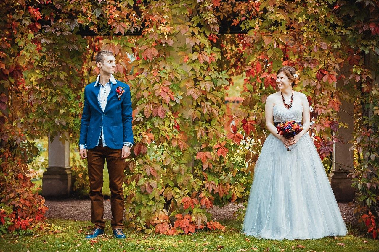 Alexandria parks wedding