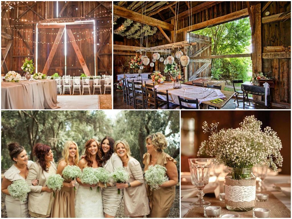 бюджетная свадьба летом