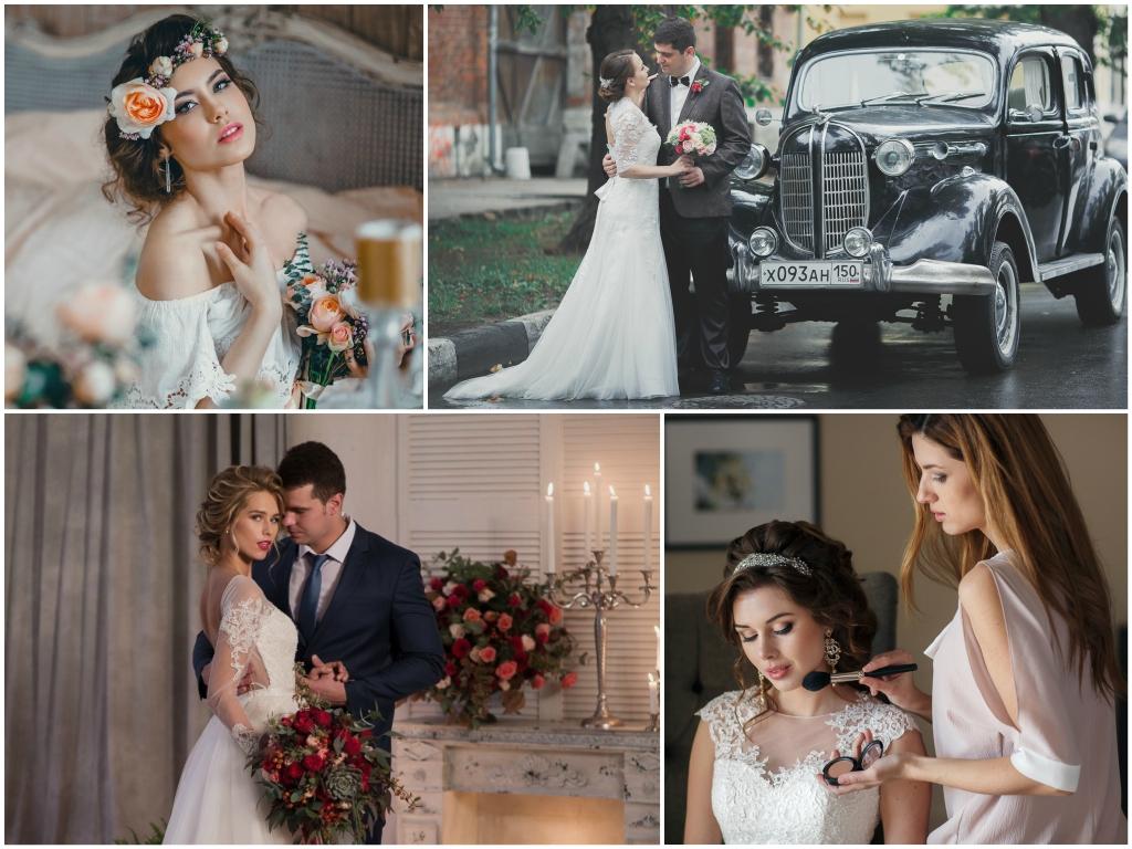 бюджетная свадьба фото
