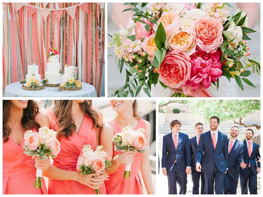 Свадьба в коралловом цвете