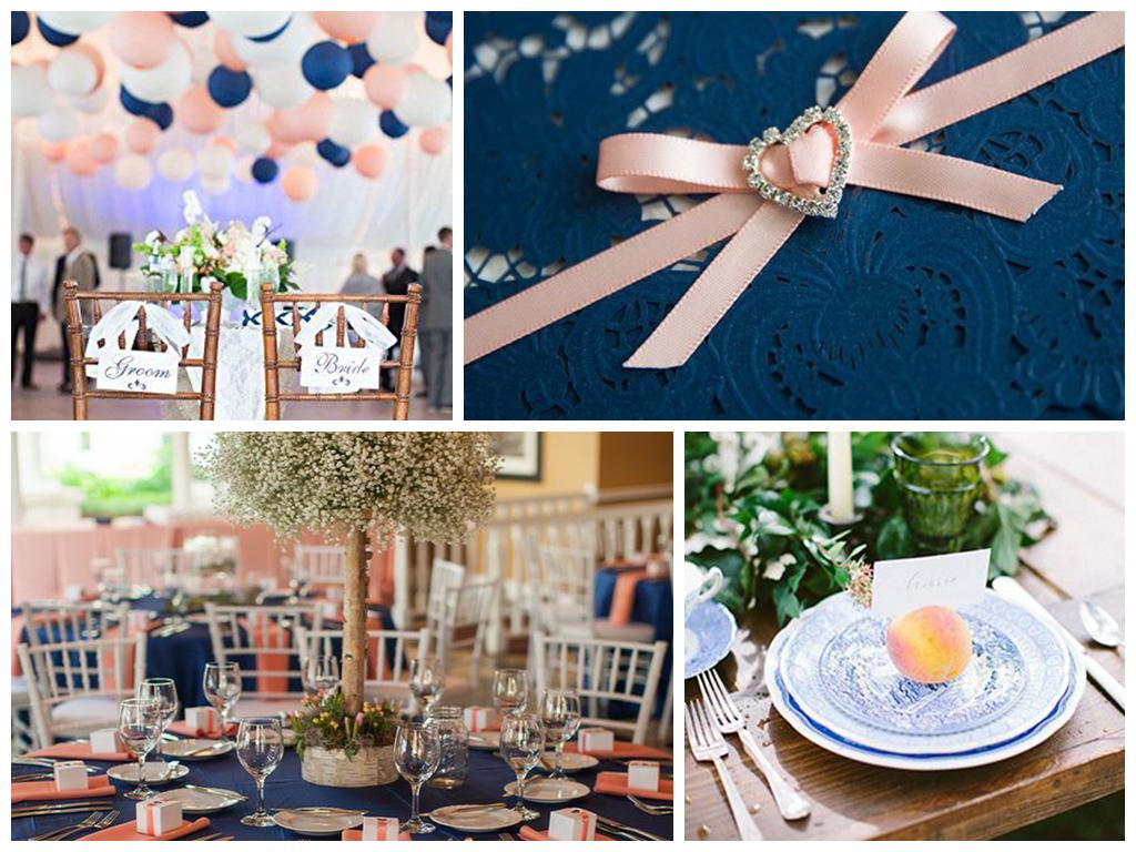 Сине-персиковая свадьба