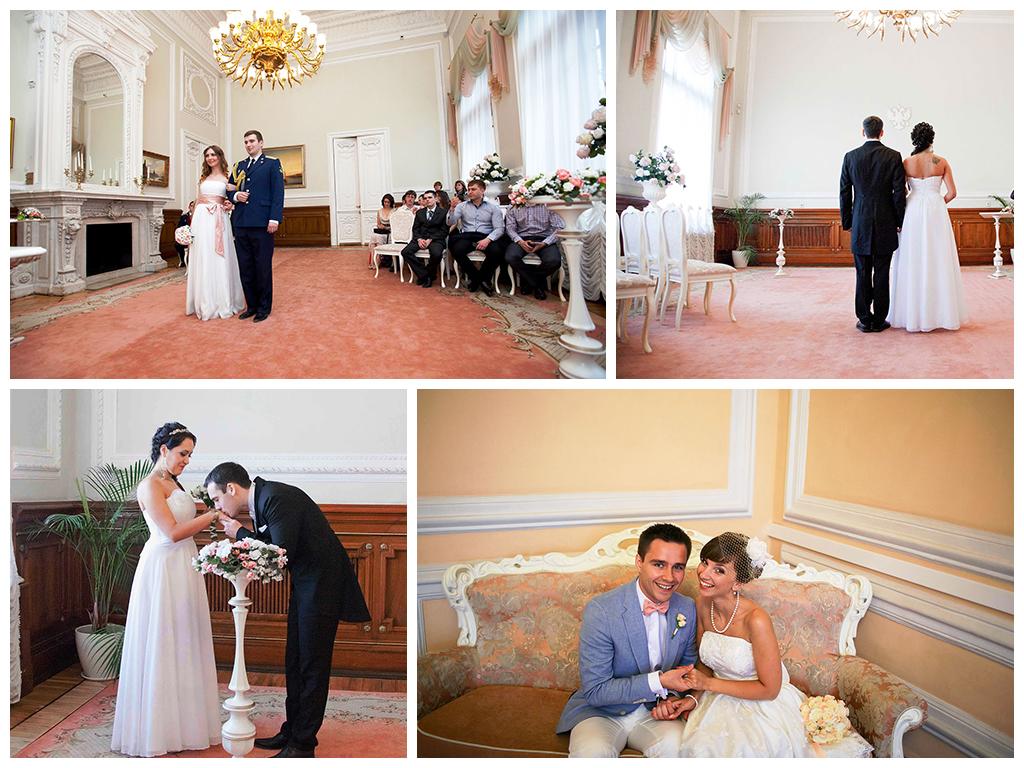 Дворец бракосочетания 1 фото