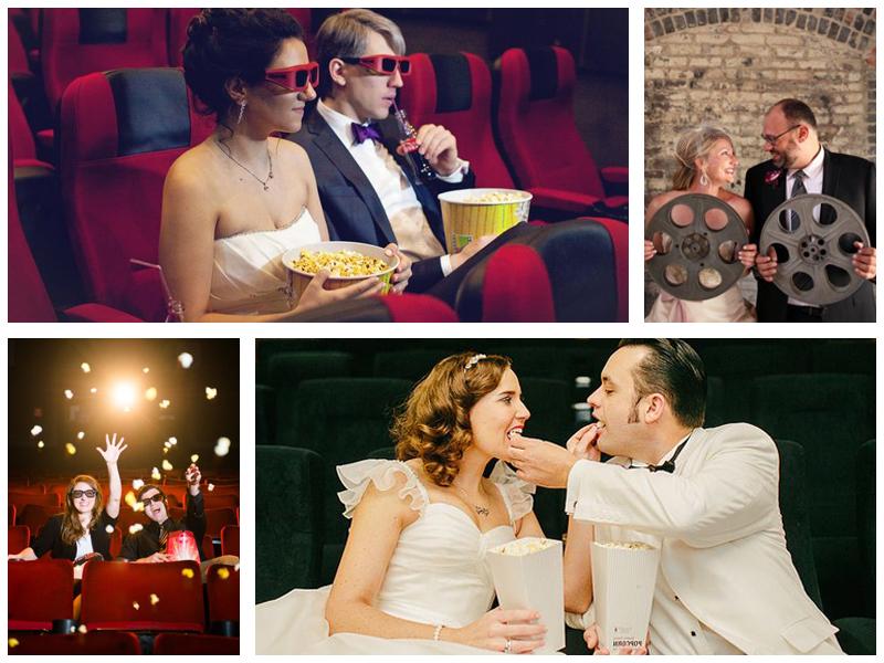 Свадебная фотосессия в кино