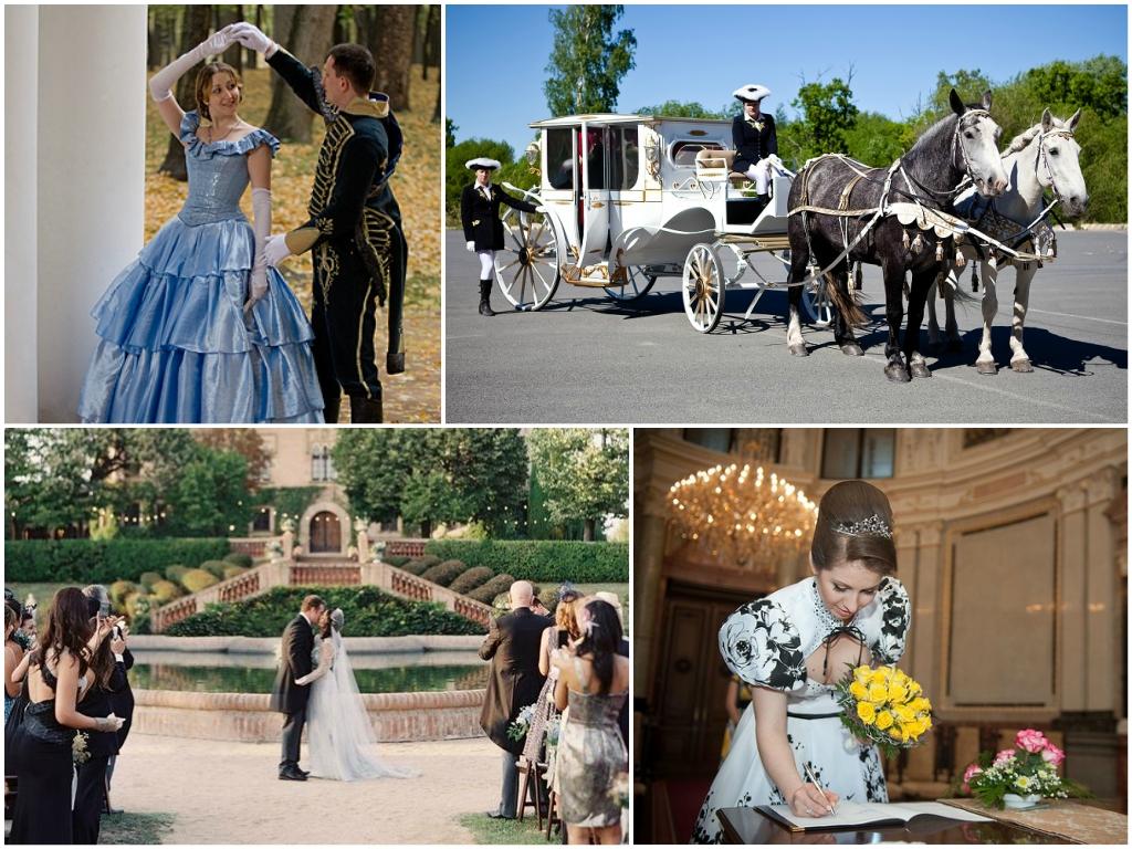 свадьба на природе дворянский стиль