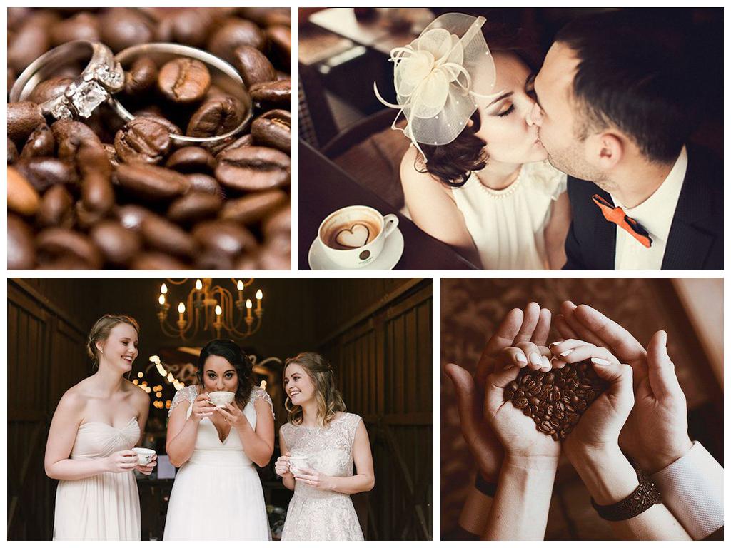 кофейная свадьба фотосессия в кофейном стиле