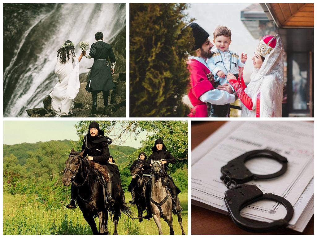 похищение кража невесты на кавказе
