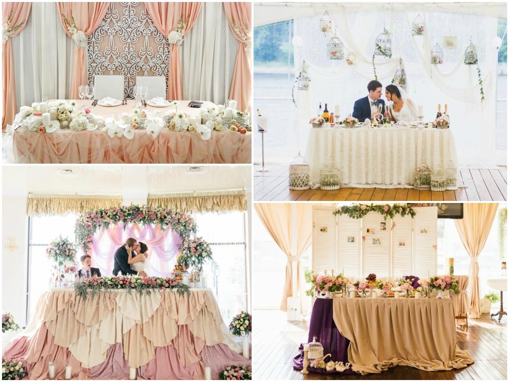 украшение свадебного стола, оформление свадебного зала