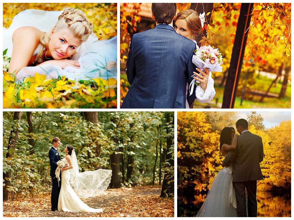 Основные преимущества и недостатки осенней свадьбы