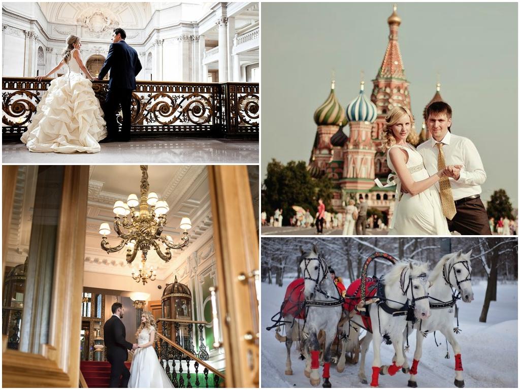 символическая свадьба в москве