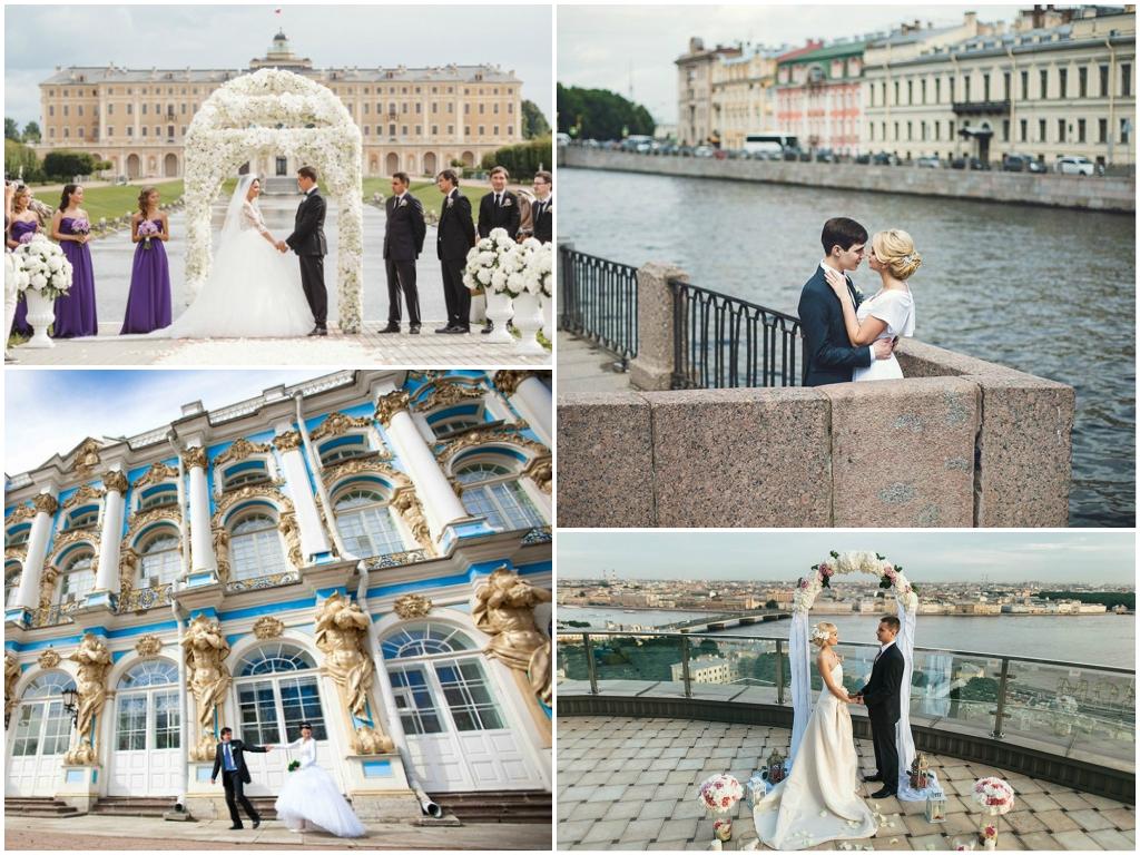 символическая свадьба в санкт-петербурге