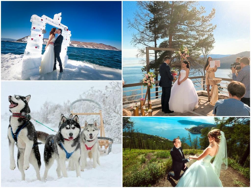 символическая свадьба на озере байкал