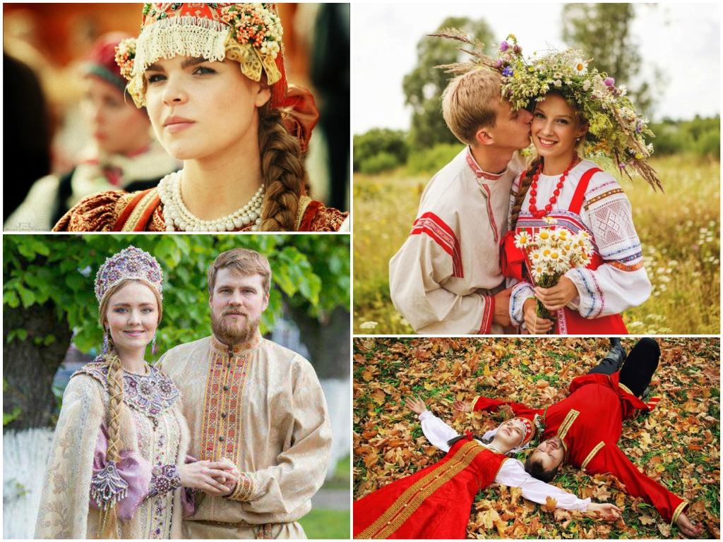символическая свадьба в русском стиле