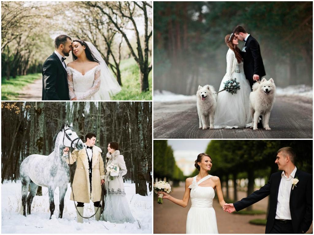 символическая свадьба фотосессия