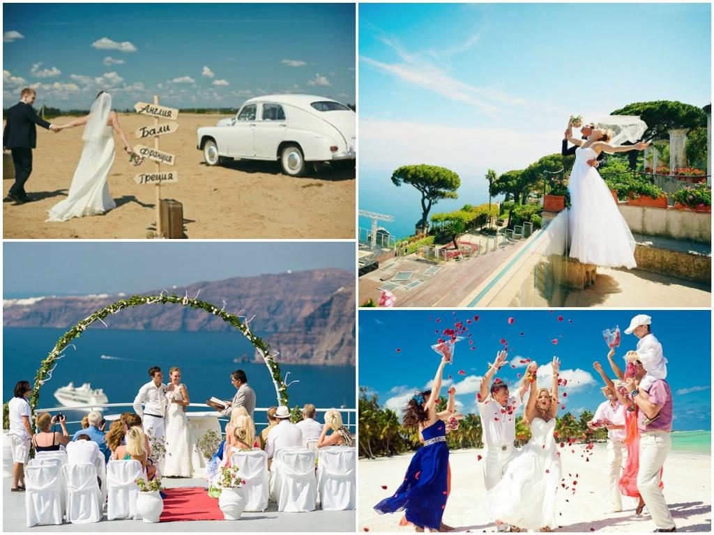 символическая свадьба за границей