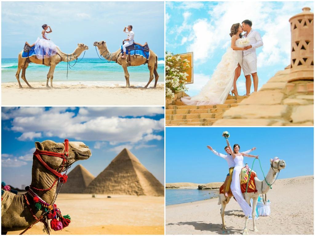 символическая свадьба в египте