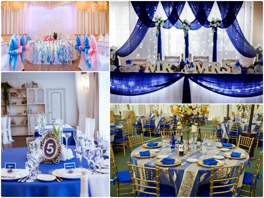 Оформление зала на свадьбу в синим цвете