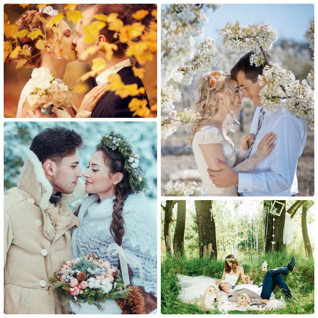 свадьба для двоих