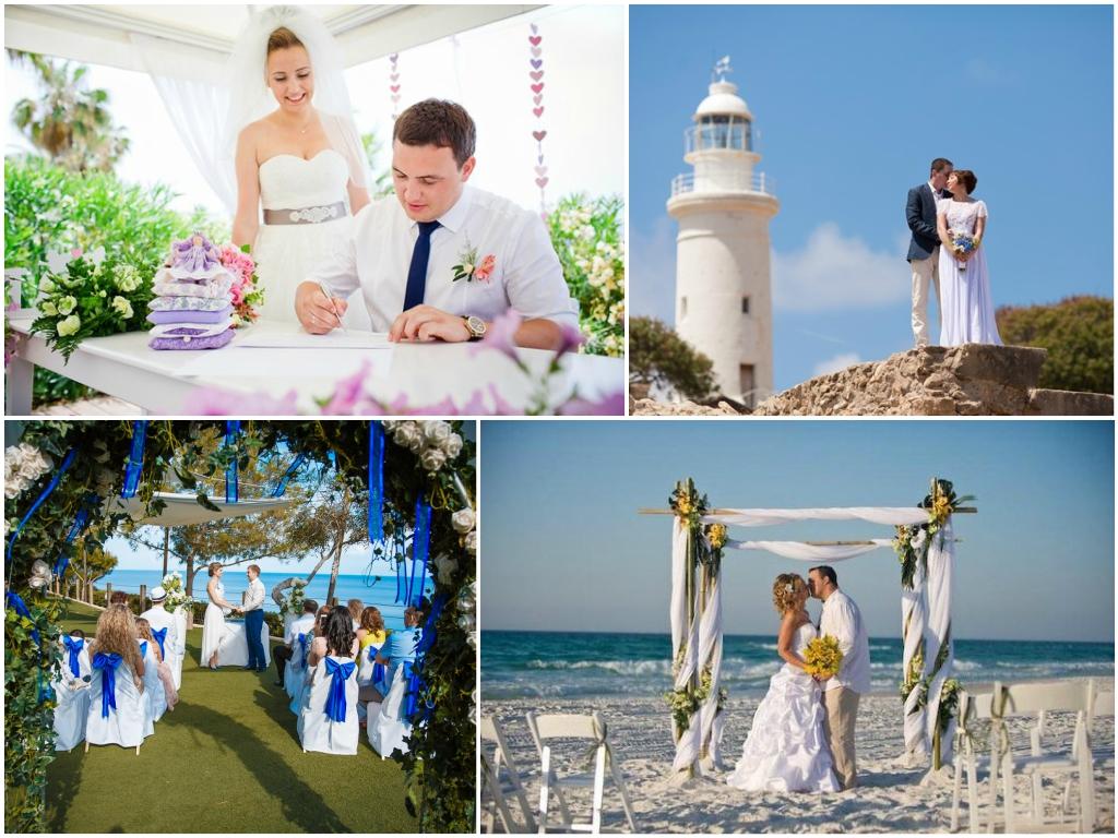 официальное бракосочетание на кипре