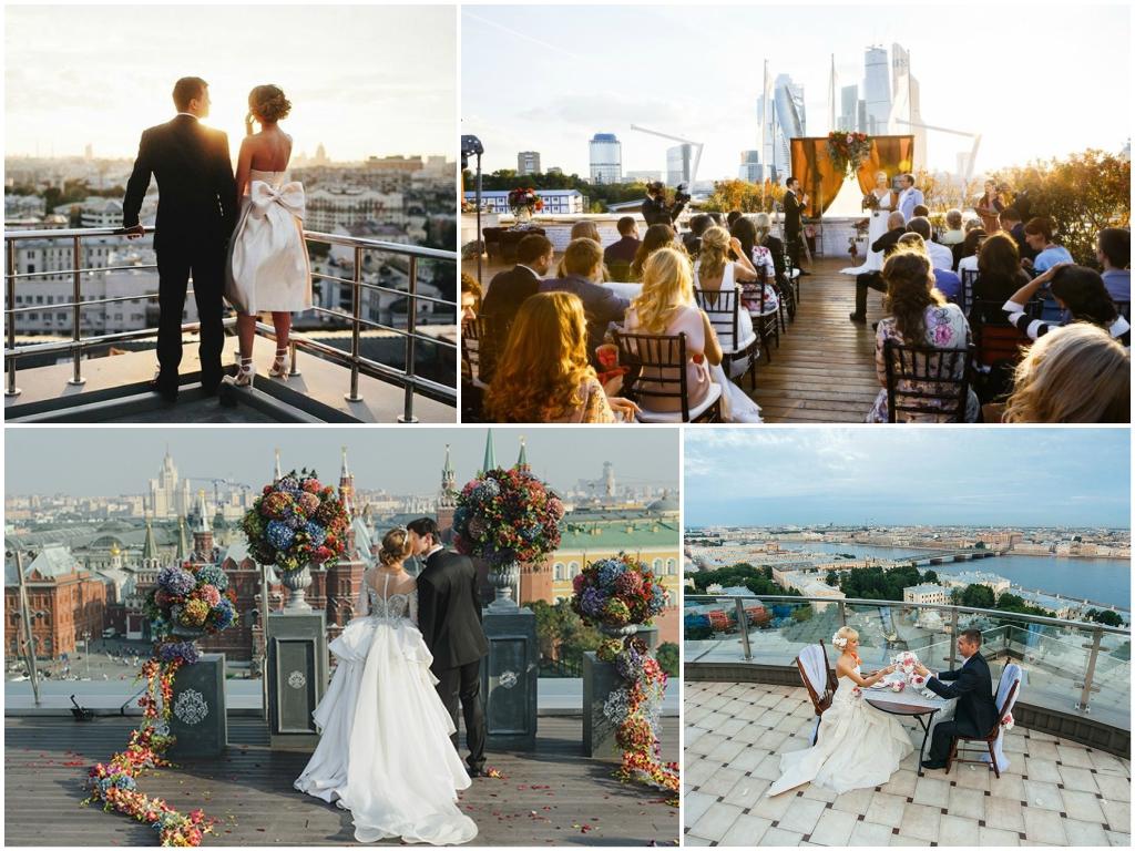 свадьба на крыше