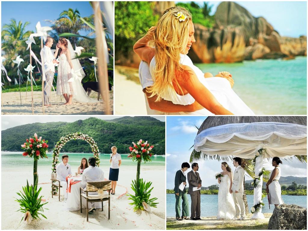 свадьба на сейшельских островах документы