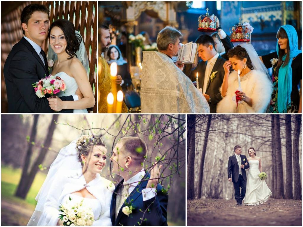 благоприятные дни для свадьбы в апреле