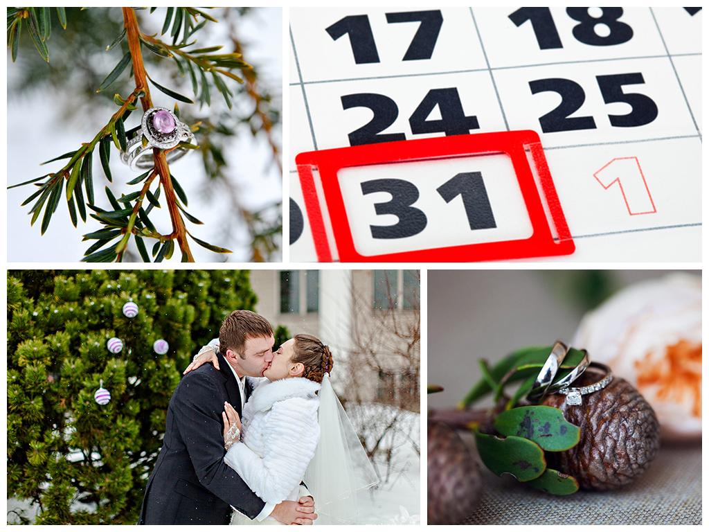 благоприятные дни для свадьбы в декабре