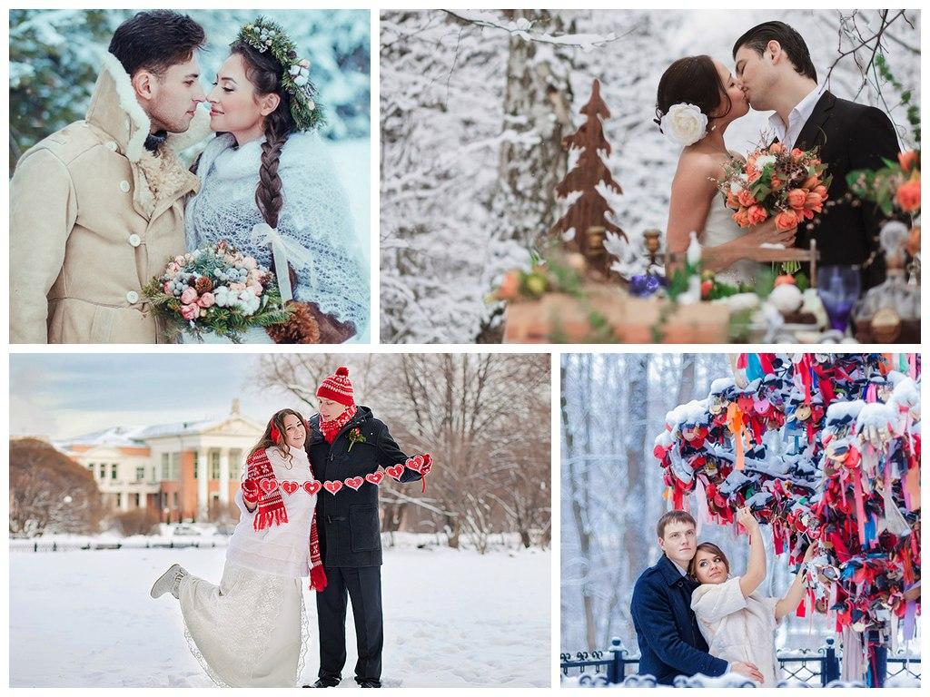 свадебная фотосессия в декабре