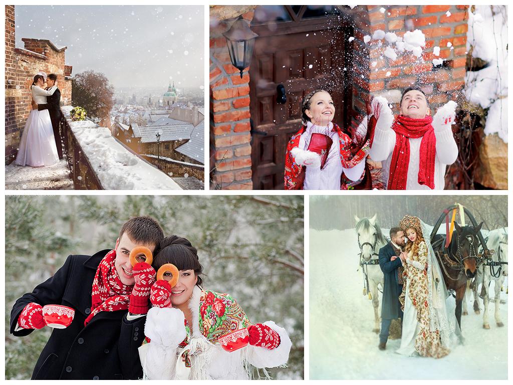 Свадебная фотосессия в феврале