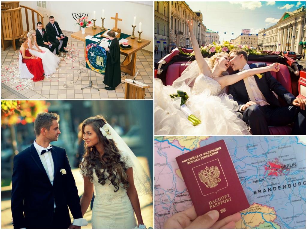 свадьба в германии документы