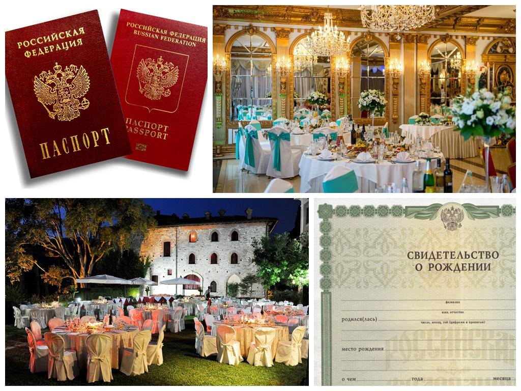 официальное бракосочетание в италии