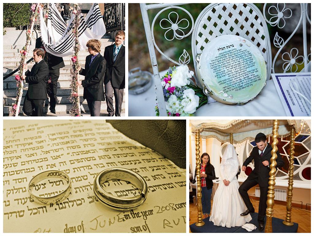 свадьба в израиле традиции и обычаи