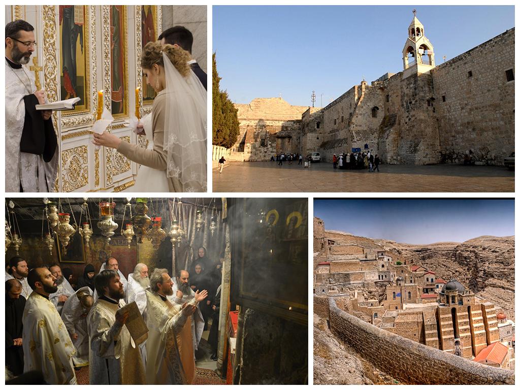 свадьба в израиле вифлеем