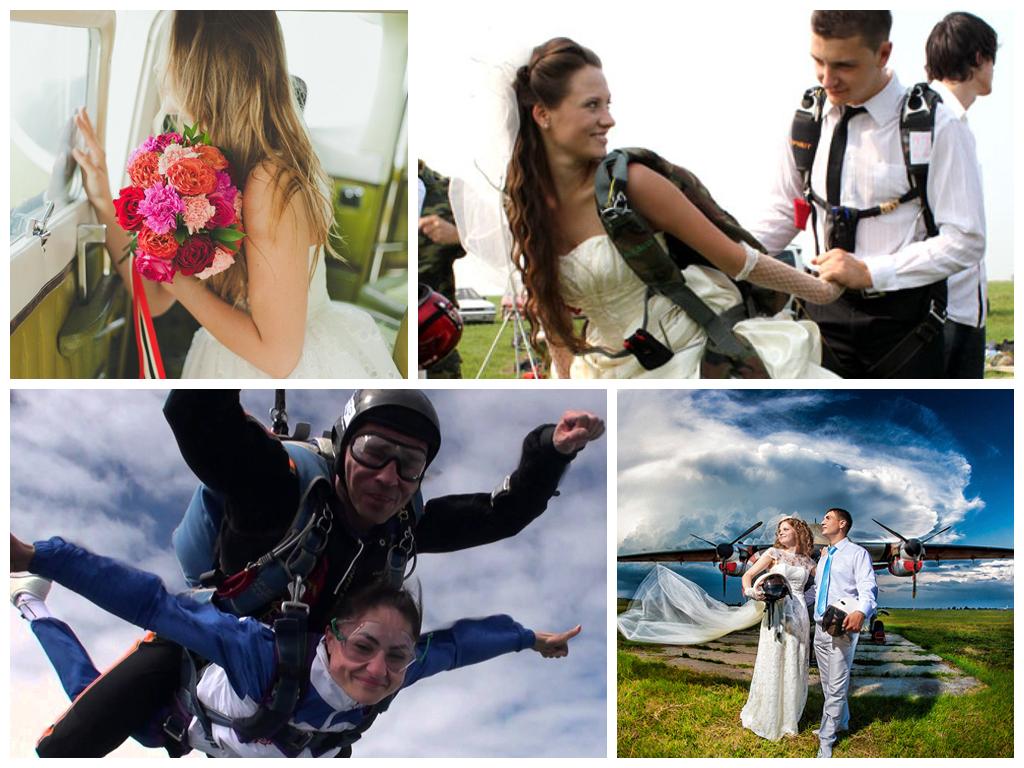 свадьба в небе фото