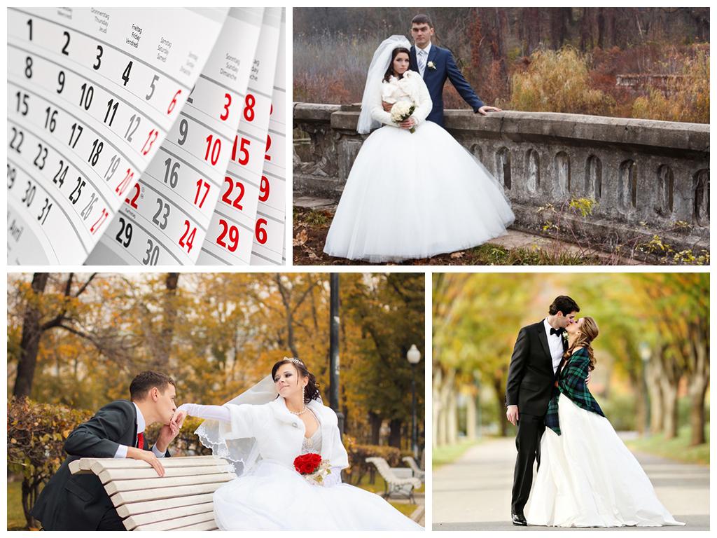 Благоприятные дни для свадьбы в ноябре