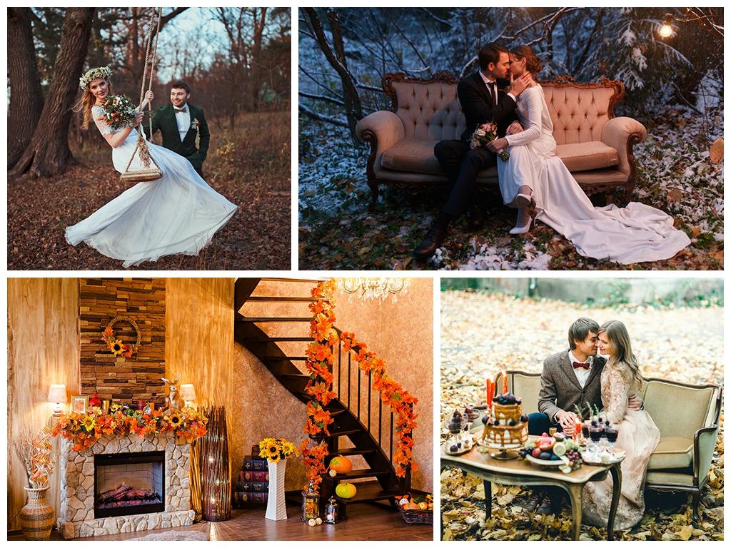 Свадебная фотосессия в ноябре