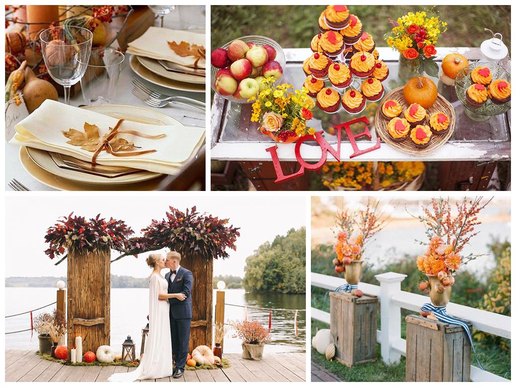 русская свадьба в октябре