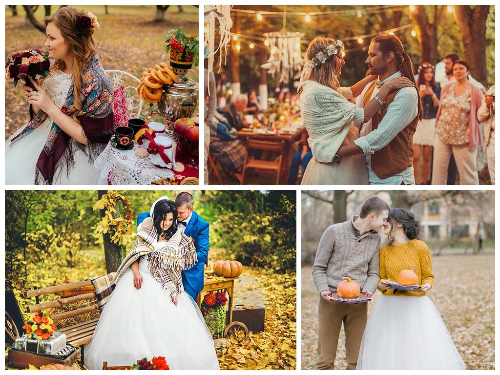 цыганская свадьба в октябре