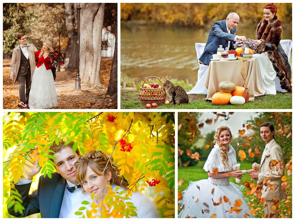 свадебная фотосессия в октябре