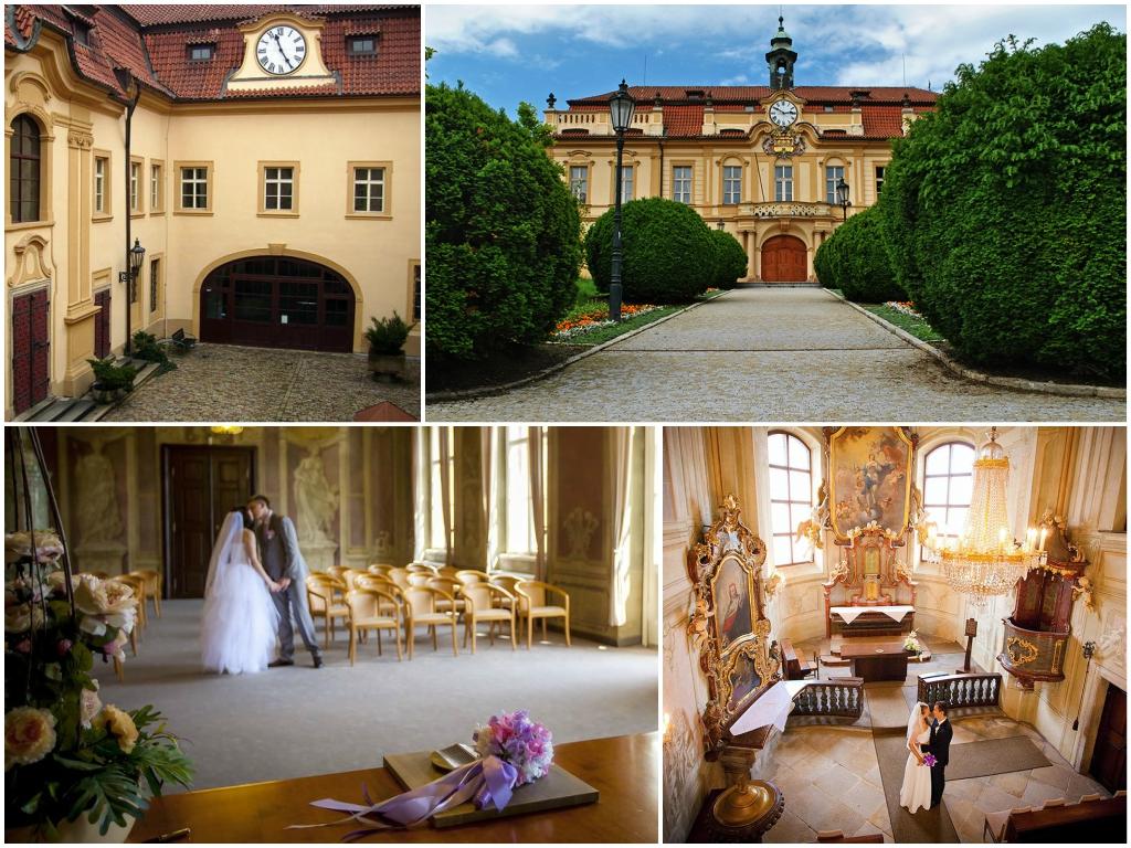 свадьба в праге Либенский замок