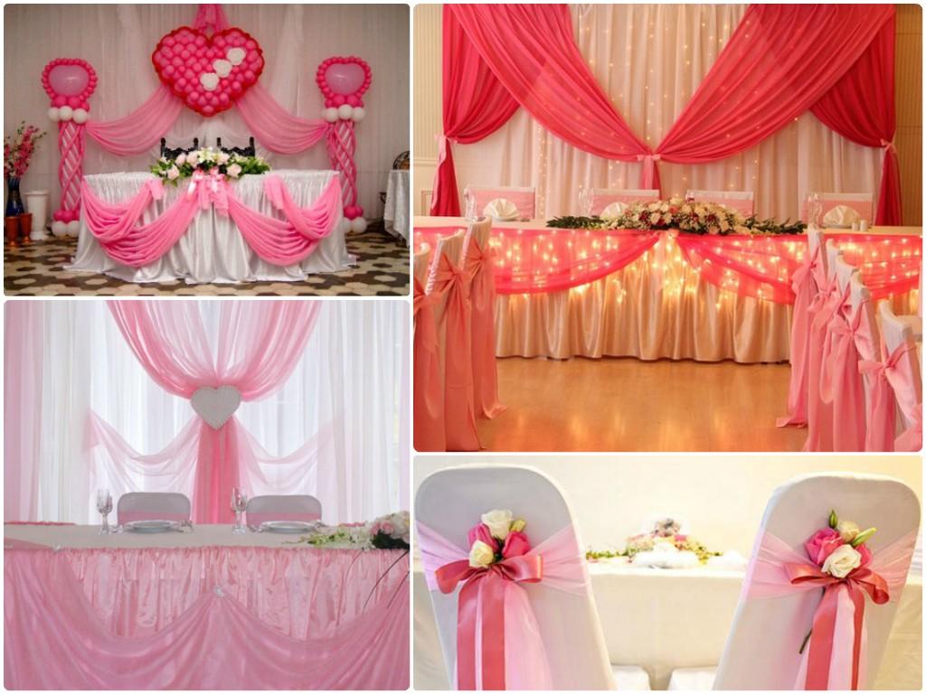 розовая свадьба