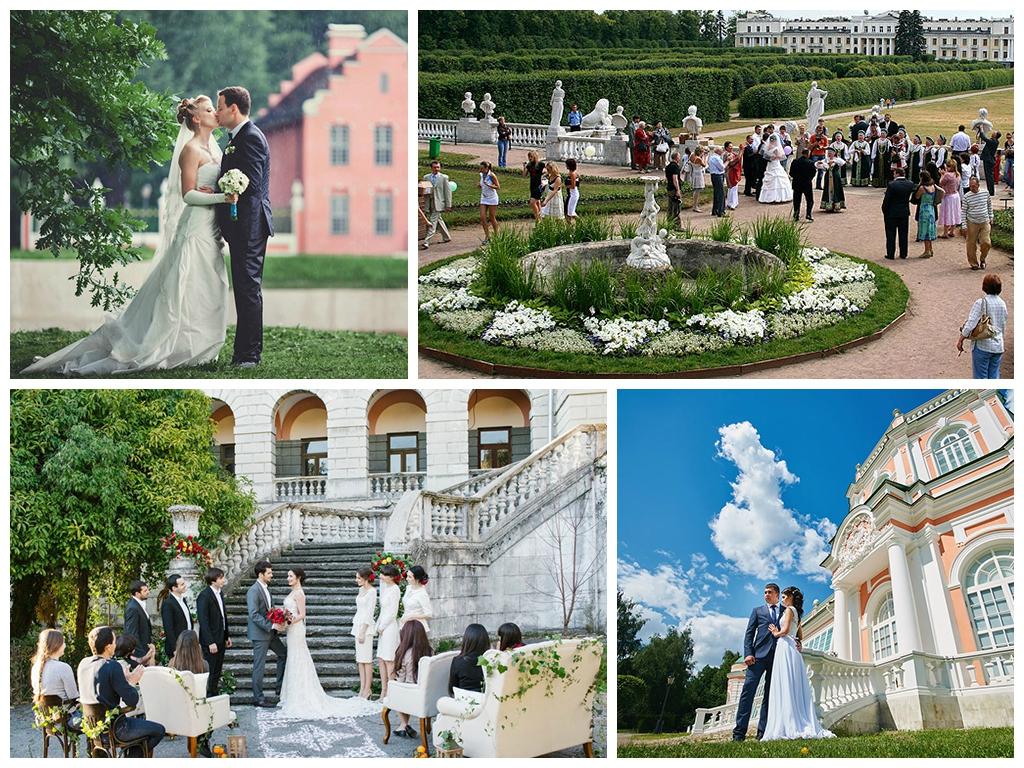 Свадьба в усадьбе в Санкт-Петербурге