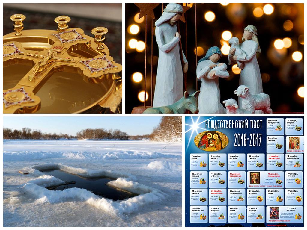 благоприятные дни для свадьбы в 2018 году по церковному календарю