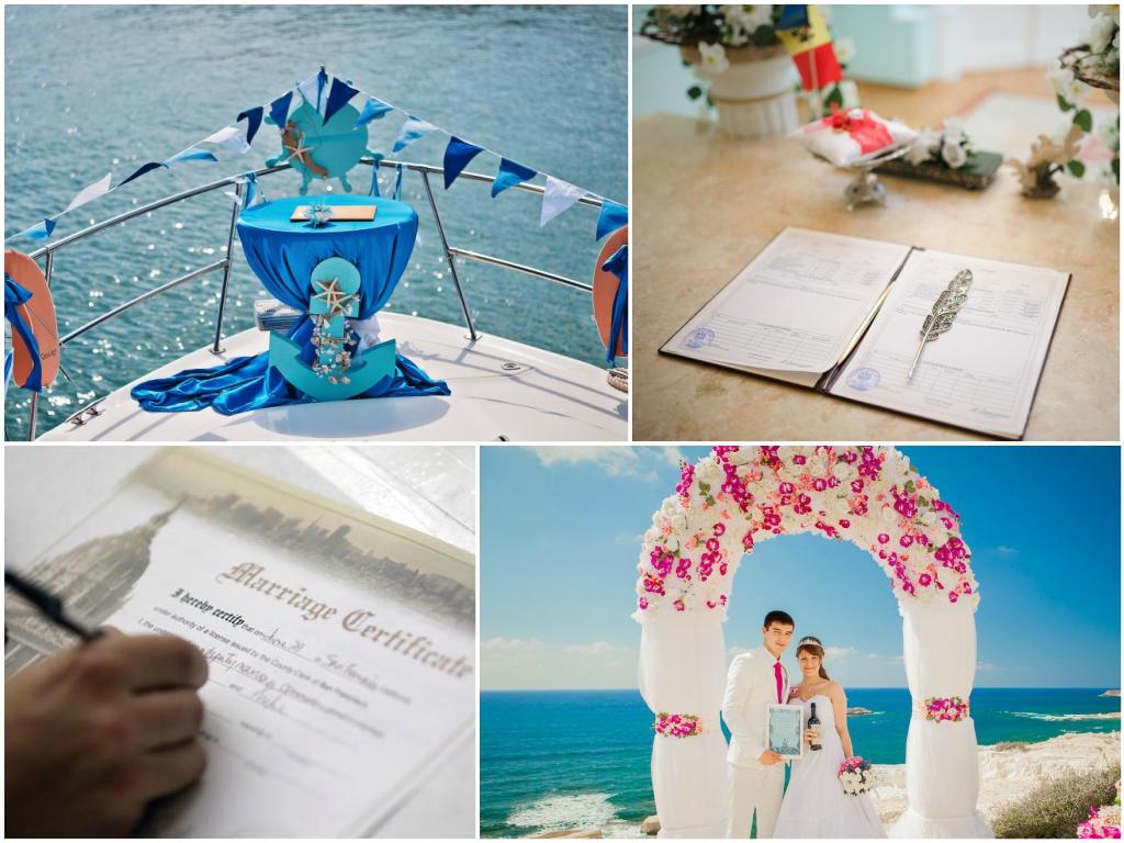 свадьба на кипре необходимые документы