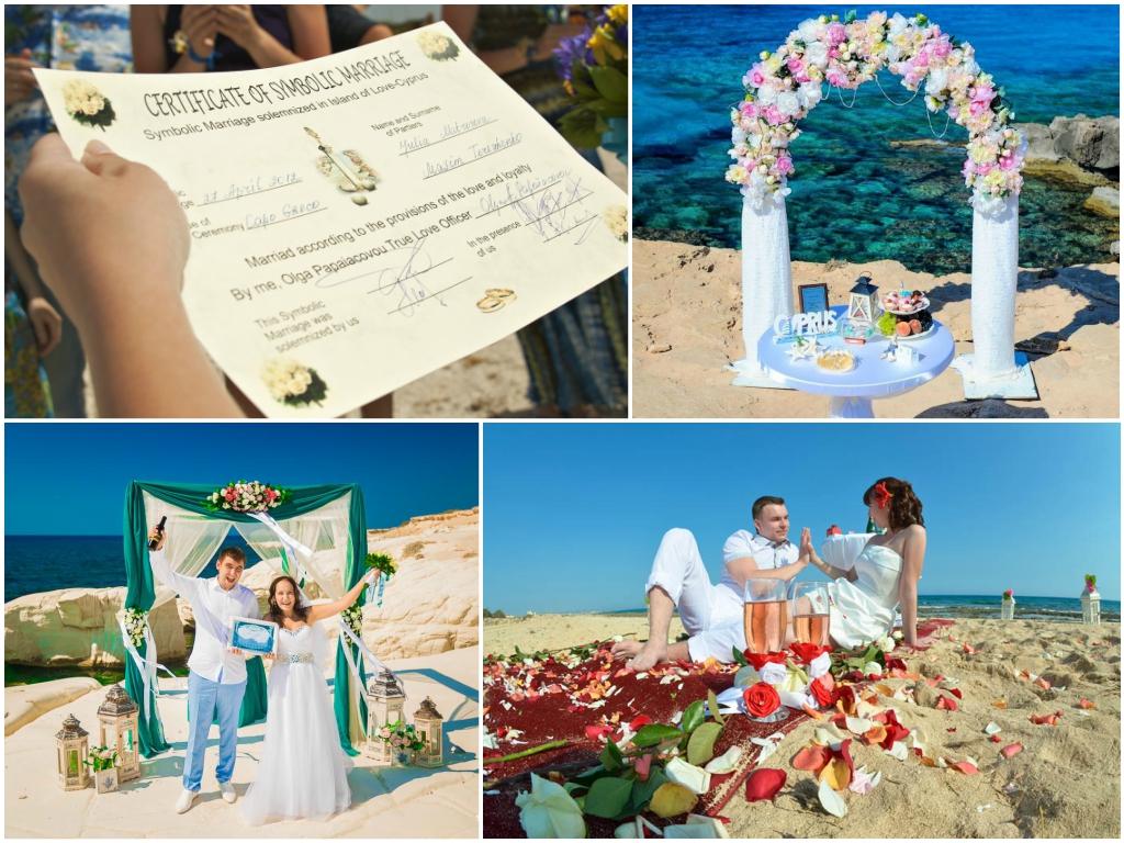 символическая свадьба на кипре стоимость