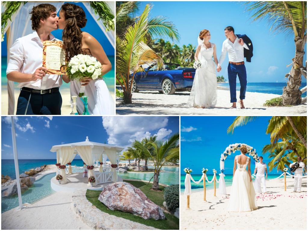 свадьба на доминикане