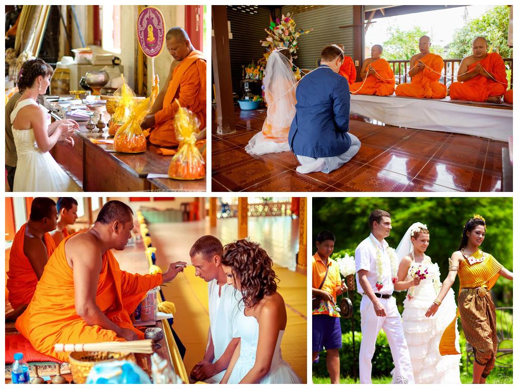 символическая свадьба в таиланде цены